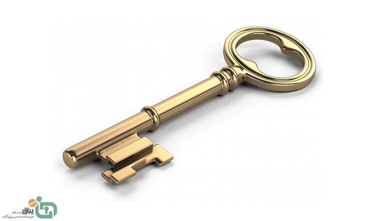 کلید خداحافظ!!!